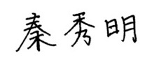 hata_sign