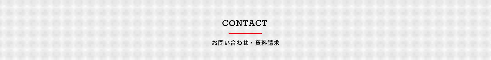contact_top_banner